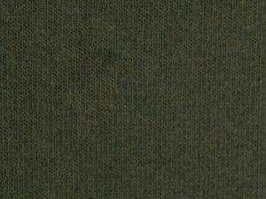 Bono | Angerauter Baumwoll Feinstrick | khaki